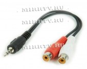 audio-jack-35mm-to-2-rca-cable